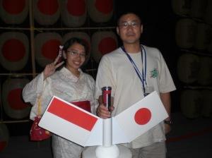 Indonesian & Nihon-jin