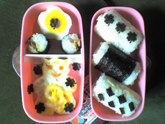 My First Bento..!!