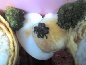 detail on heart-shaped boiled-egg..
